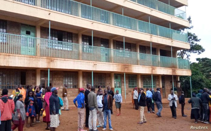 Kakamega Primary